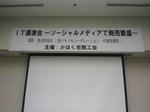 20110602-211256.JPG