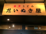 20140130-011011.PNG