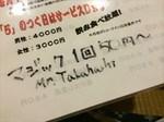 20140517-220047.JPG