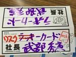 20141206-102732.JPG