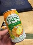 20141206-214128.JPG