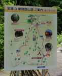 20150705-113015-1.png